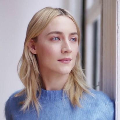 Saoirse Ronan: Το νέο αστέρι του Hollywood και τα beauty μυστικά της