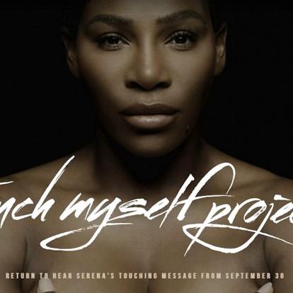 Η Serena Williams τραγουδά για τον καρκίνο του μαστού