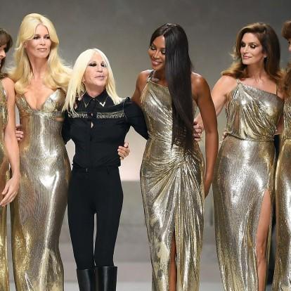 Ο Michael Kors αγόρασε τον οίκο Versace