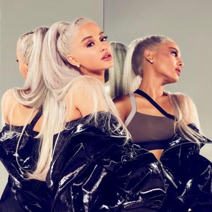 Δείτε πώς καταφέρνει να αποδράσει από ένα escape room η Ariana Grande