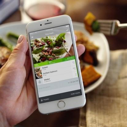 Κορυφαία mobile apps υπόσχονται να σας βοηθήσουν να χάσετε κιλά