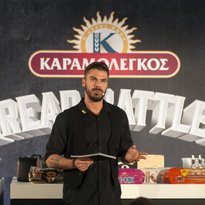 Μεγάλο φινάλε για το Bread Battles με τον αγαπημένο σεφ Άκη Πετρετζίκη