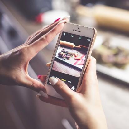 Οι wellness λογαριασμοί στο Instagram που πρέπει να ακολουθήσετε