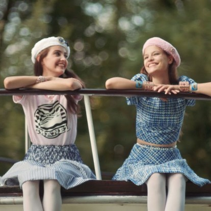 Βάζοντας πλώρη σε έναν μαγικό κόσμο παρέα με έναν κορυφαίο οίκο μόδας