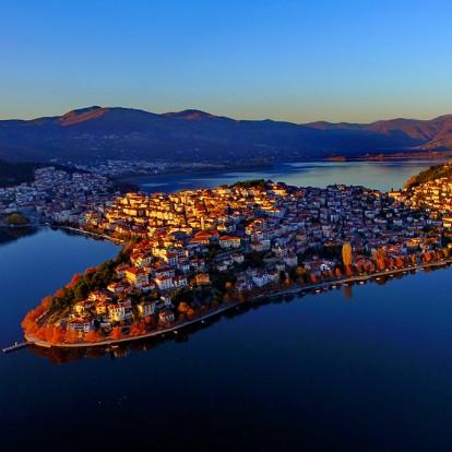 Καστοριά: Αποδράστε στον απόλυτο χειμερινό προορισμό