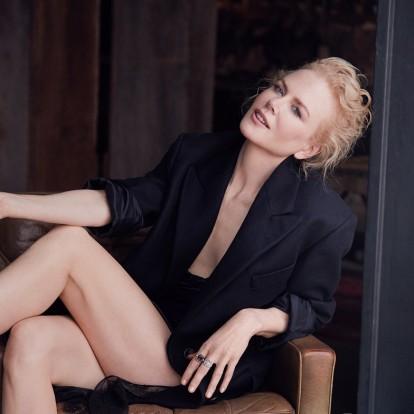 Η απολαυστικά αστεία Nicole Kidman μαντεύει αντικείμενα με την αφή της