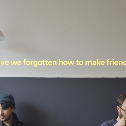 Ένα video όπου τα παιδιά αποδεικνύουν πόσο εύκολο είναι να κάνεις φίλους