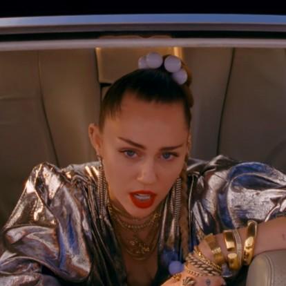 Η Miley Cyrus επιστρέφει συμμετέχοντας στο καινούριο hit του Mark Ronson