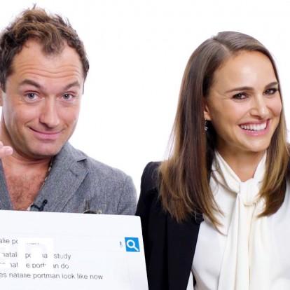 H Natalie Portman και ο Jude Law απαντούν στις πιο δημοφιλείς ερωτήσεις στο Google