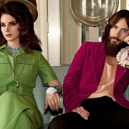 Η Lana Del Rey και ο Jared Leto αναβιώνουν τα 70's