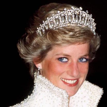 Τι απέγινε η υπέροχη συλλογή κοσμημάτων της πριγκίπισσας Diana;