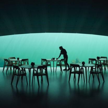 Under: Το πρώτο υποβρύχιο εστιατόριο στην Ευρώπη κόβει την ανάσα
