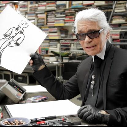 Για πρώτη φορά στο σφυρί ακυκλοφόρητα σκίτσα του Karl Lagerfeld