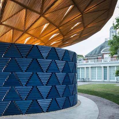 O Diébédo Francis Kéré είναι ο αρχιτέκτονας του Serpentine Pavillon για το 2017