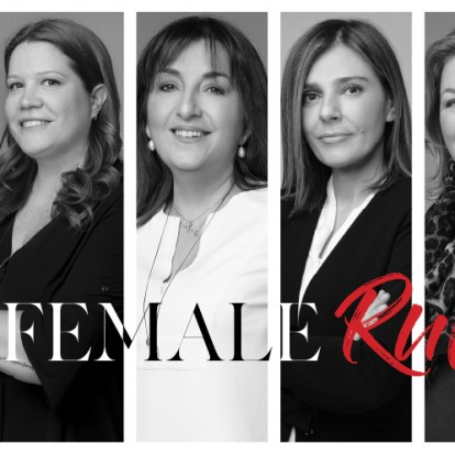 Female Rules: 6 επιδραστικές γυναίκες από τη Θεσσαλονίκη που βρίσκονται σε θέσεις ισχύος μοιράζονται μαζί μας τα μυστικά της επιτυχίας τους
