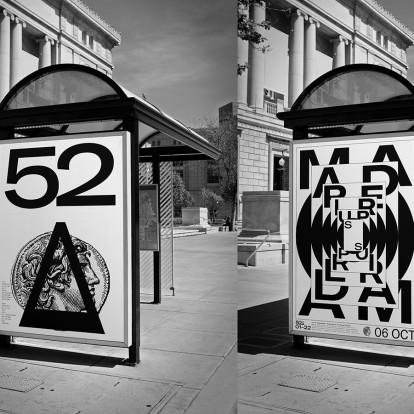 Ο designer Δημήτρης Παπάζογλου εξηγεί το concept των 52ων Δημητρίων