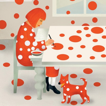 Εικονογραφημένο παιδικό βιβλίο για τη ζωή της Yayoi Kusama