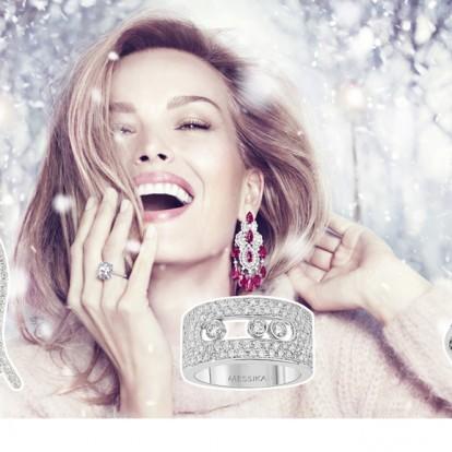 Gift Guide: Κοσμήματα που αποπνέουν πολυτέλεια