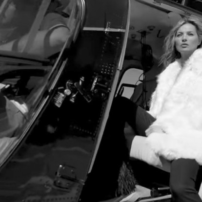 H Kate Moss σ΄ ένα αισθησιακό video για τη συλλογή Spring 18 του Yves Saint Laurent