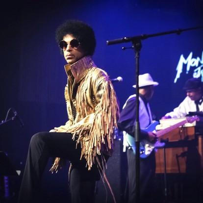 Ένα online pop-up store για τους θαυμαστές του Prince